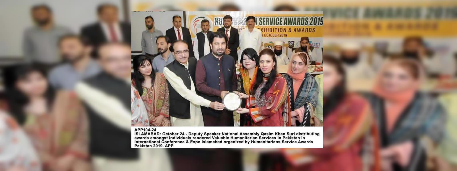 Humanitarian Service Awards